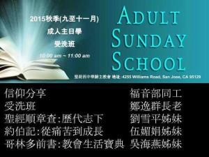 Sunday_school_7