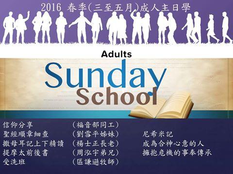 sundayschool3-5